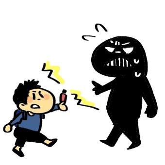 Crime prevention illustration