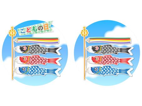 Koinobori (Children's Day)