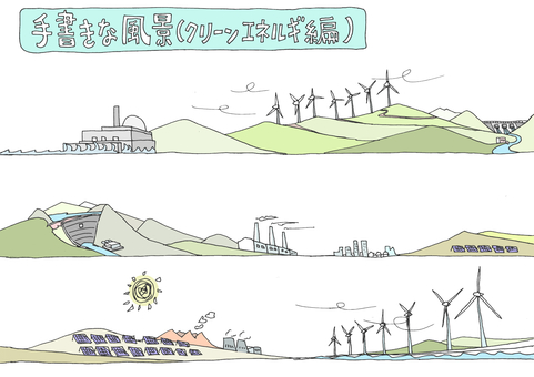 Handwritten landscape energy edition