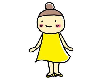 Yellow One Piece