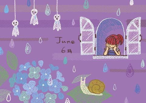 梅雨1 カラー