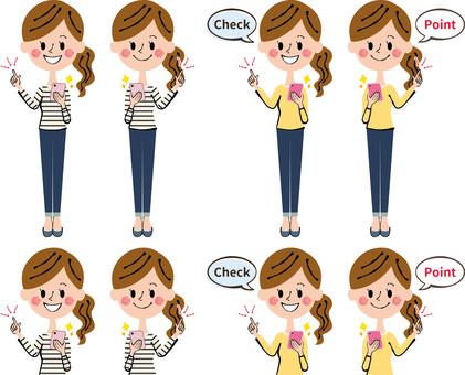 スマホ携帯電話指差しポイントチェック女性