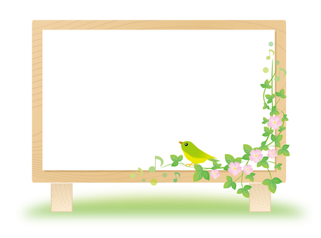 Ivy leaf and small bird frame
