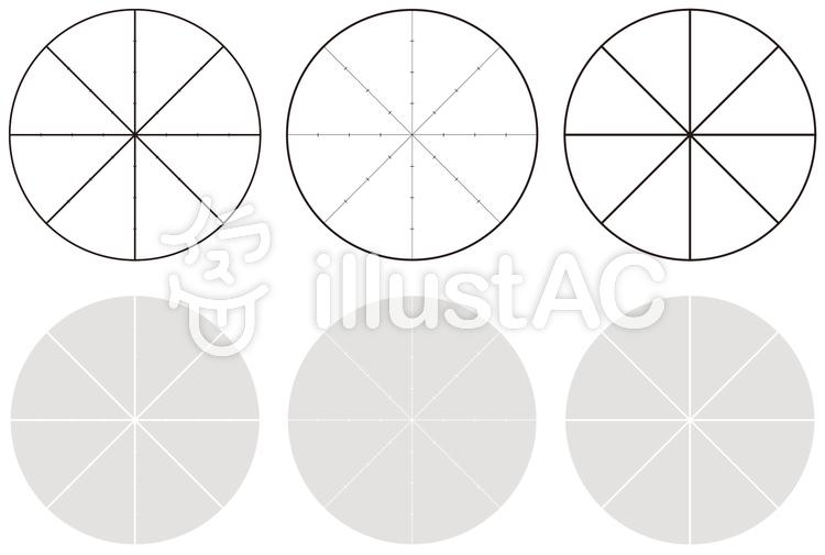 円チャート表各種のイラスト