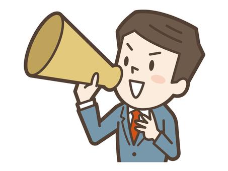 Businessman company employee Megaphone