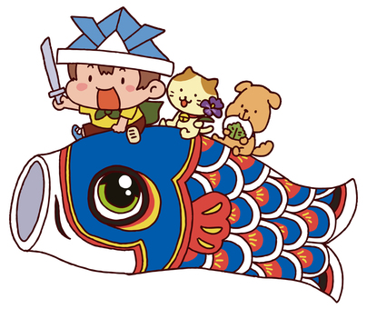 Boy, cat and dog riding a carp streamer