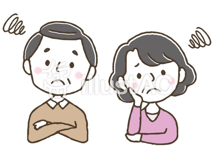 悩む中年高齢夫婦かわいい手描きイラスト No 1449506無料