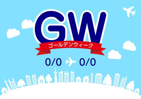 Blue sky, airplane, GW and building landscape frame border