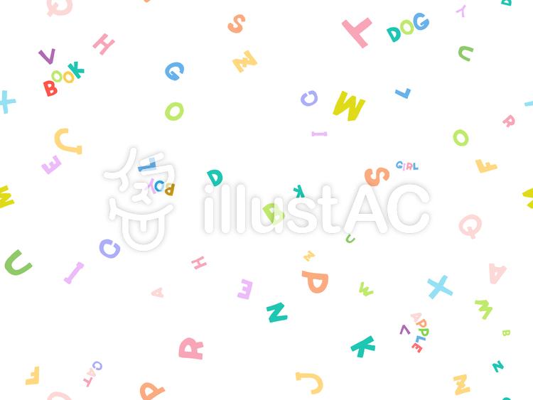 カラフルパターン-アルファベット1のイラスト