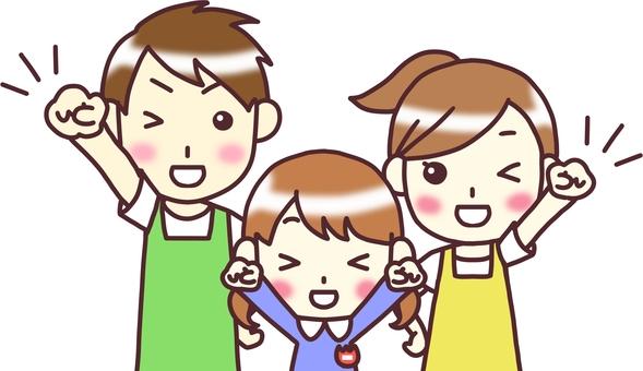 【Kindergarten】 Front view