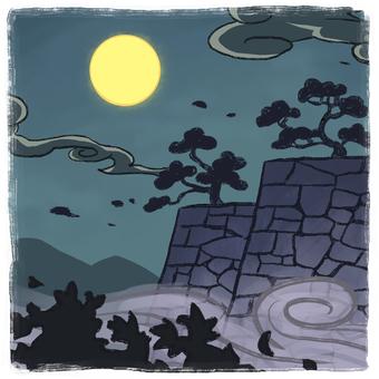 Moon of Arajo