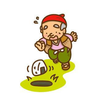 Musume rushing