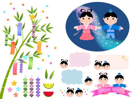 Orihime and Hikari star set