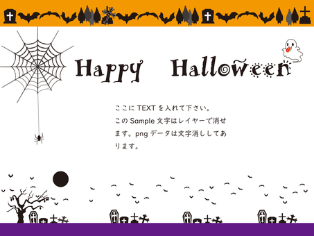 Halloween frame (with color)