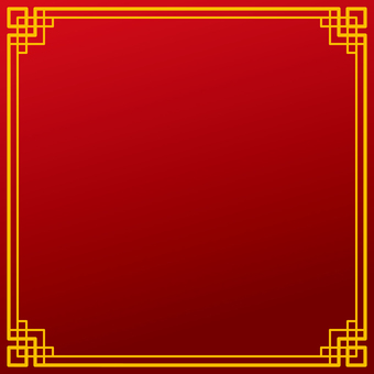 Chinese style frame