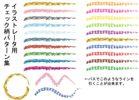 Line pattern - check pattern
