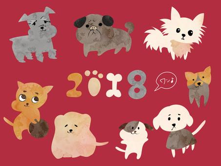 Dog set ver 02