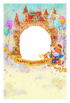 Birthday card frame Castle and dog