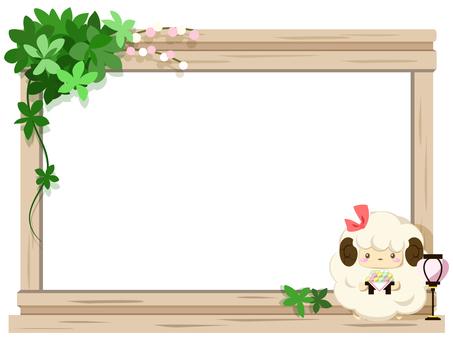 Sheep's frame 3