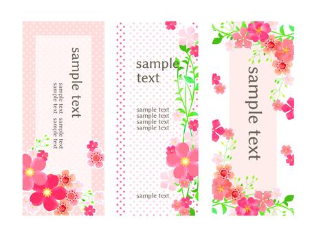 ピンクの春の花05