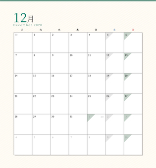 Simple calendar December 2020