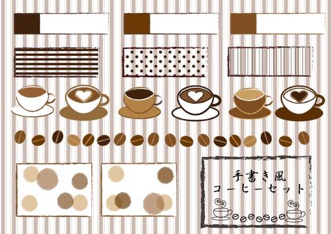 Handwriting style coffee set