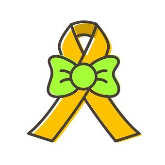 Decorative ribbon (yellow)