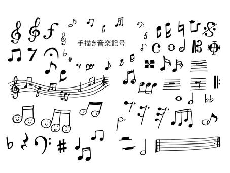 音楽記号手描き