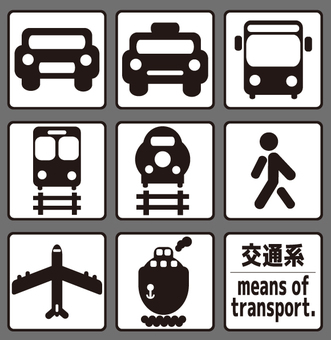 Icon-Transportation-Set 2
