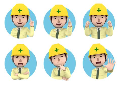 施工現場工作者面部表情圖標