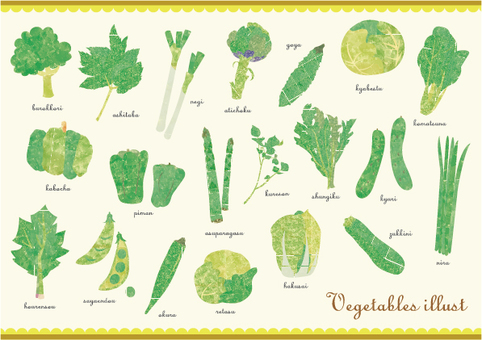 Vegetable (green)