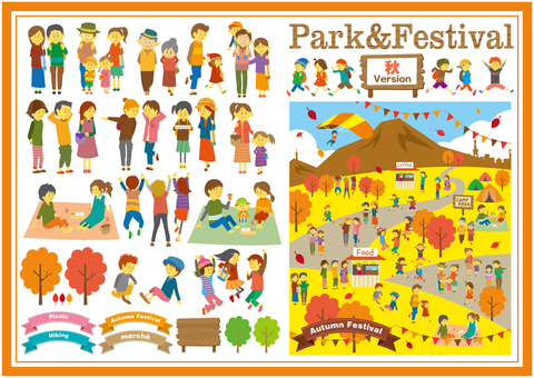 Park & ​​Outdoor Event ~ Autumn ~
