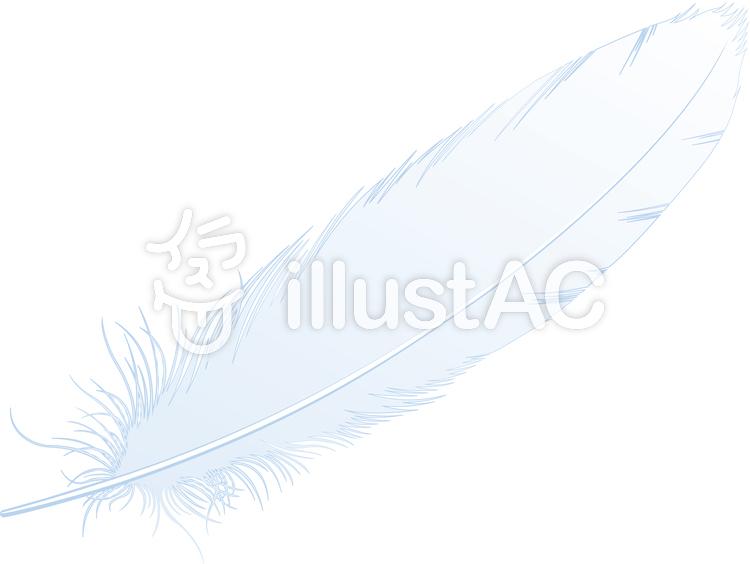 鳥の羽根イラスト No 1110137無料イラストならイラストac