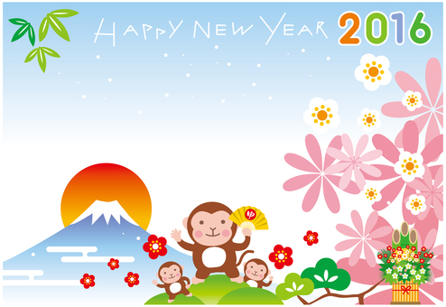 New Year 2016 New Year's card