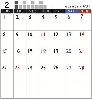 2021 Calendar Rock-February