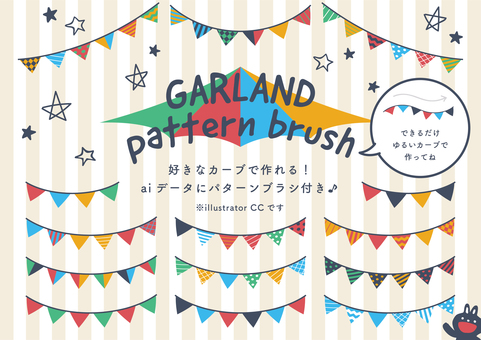 Garland set