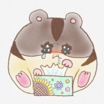 Kochiron Kafunsho