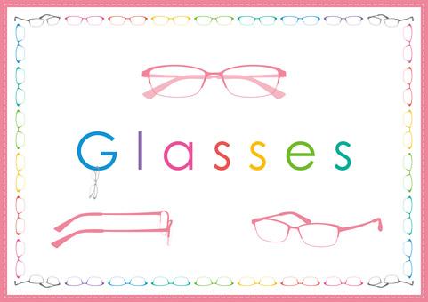 メガネ 1