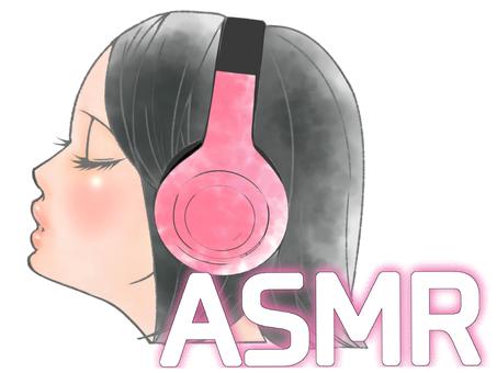 ASMR, ← headphone girl