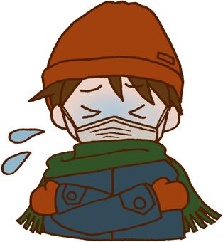A cold boy