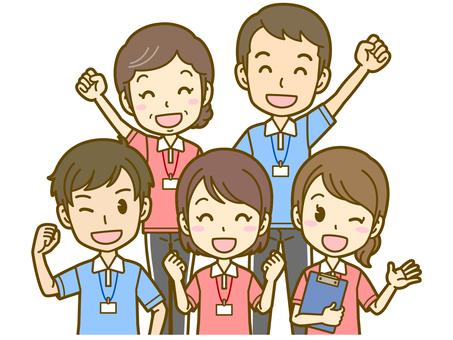 Nursing staff: Staff 01BS