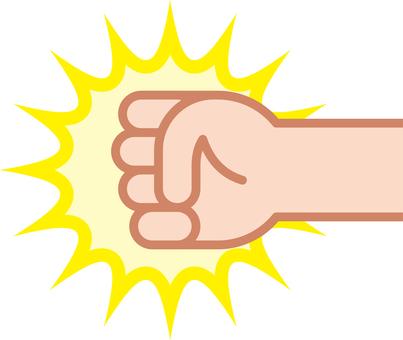Punch fist pictogram color