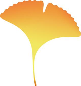 leaf 1-1