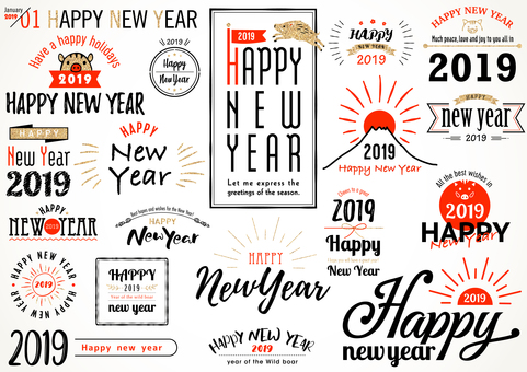 New Year cards 348