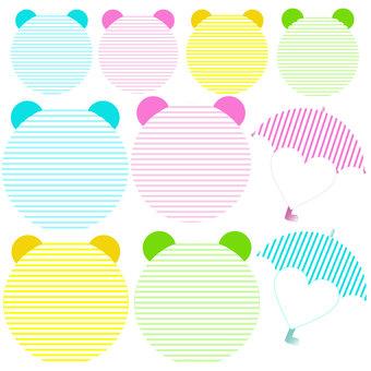 Note Paper stripe pattern