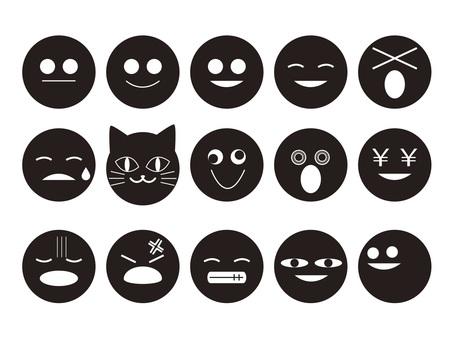 Face icons Various facial expressions