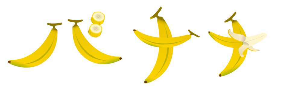 Banana in a banana