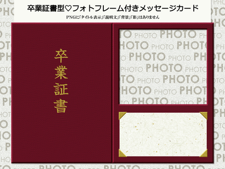 Diploma certificate Photo frame Japanese paper gold leaf red