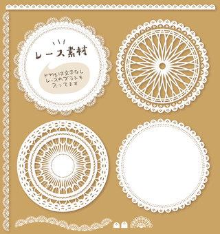 Lace decorative frame / frame / decorative ruling