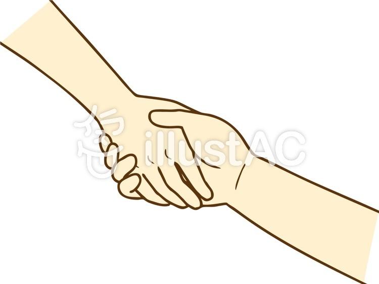 手と手を掴む02イラスト No 1294704無料イラストならイラストac